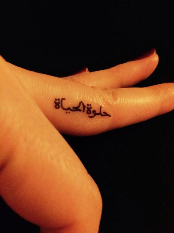 vemos letras para tatuajes