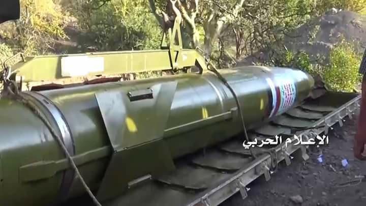 جماعة الحوثي تعثر على اسلحه تحت الارض في معسكر ريمة حميد