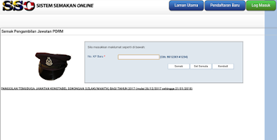 Semakan Status Permohonan PDRM SPA8i Online