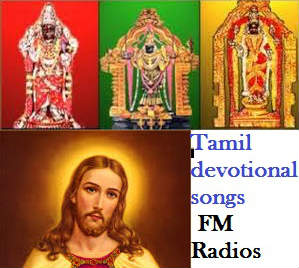 Devotional Songs | Devotional FM Stations in Tamil, bakthi padalgal, hindi, christian songs mp3 listen online live streaming free