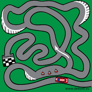 Race Track for kids