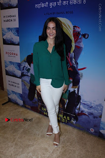 The Red Carpet Of The Special Screening Of Poorna  0010.JPG
