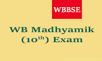 wb madhyamik routine 2018 - wbbse class 10th time table