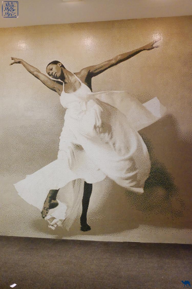 Le Chameau Bleu - Studio de danse Alvin Ailey dans le Midtown à New York