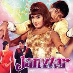 Janwar songs download 1965 (mp3) ~ Hindi Songs Online