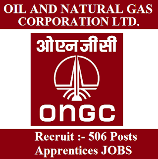 Oil and Natural Gas Corporation Limited, ONGC, Apprentice, 10th, ITI, Gujarat, freejobalert, Sarkari Naukri, Latest Jobs, ongc logo