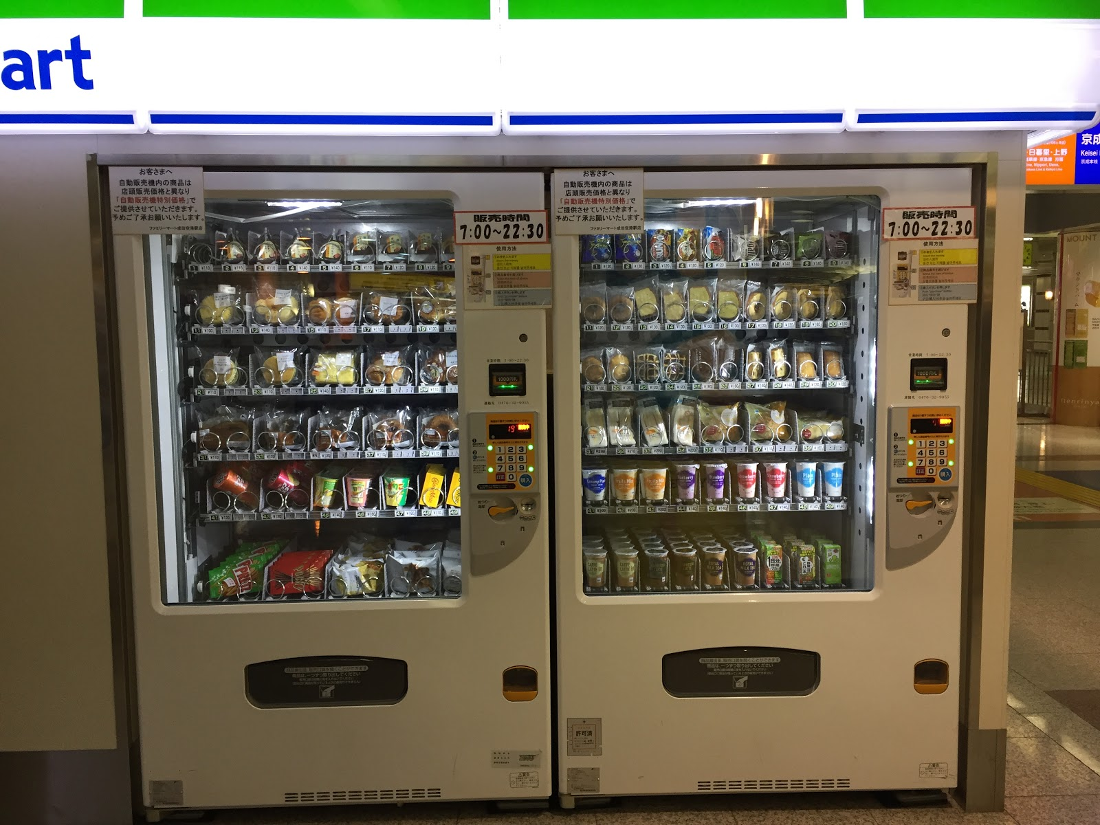 Tokyo Excess Japanese Convenience Store Vending Machines