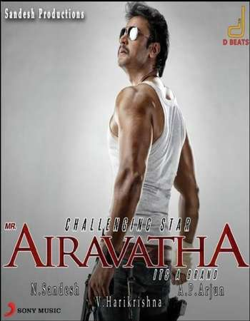 Poster Of Mr. Airavata 2015 Dual Audio 450MB HDRip 480p ESubs - UNCUT Free Download Watch Online Worldfree4u