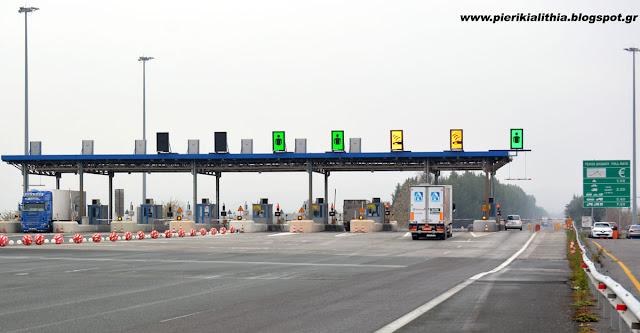 13-02-2017 Κυκλοφορικές ρυθμίσεις στη Νέα Εθνική Οδό Αθηνών - Θεσσαλονίκης λόγω εργασιών