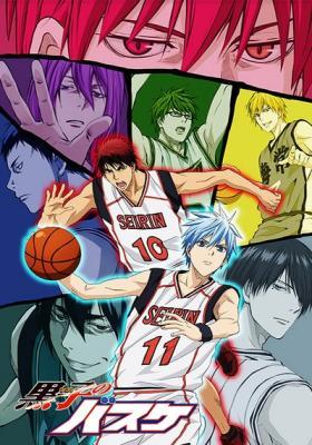 Kuroko no Basket 1ª Temporada - Todos os Episódios