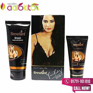 Brexelant Breast Cream for Women - 60ml