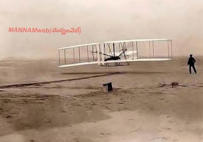 Wright Brothers - First Flight, 1903 December 17 -డిసెంబర్ 17, 1903 - మొదటి సారి  రైట్ సోదరులుచే  విమానం గాలిలో ఎగిరిన రోజు -తొలితరం విమాన ప్రయాణ ప్రయోగాలు ఎలా జరిగాయి?? తెలుసుకుందాం...