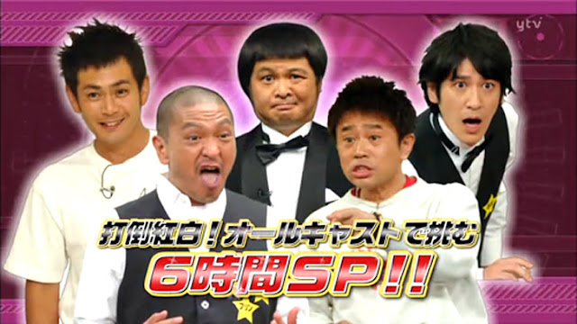 Unik! 10 Acara Televisi Kocak Yang Tayang Hanya Di Jepang