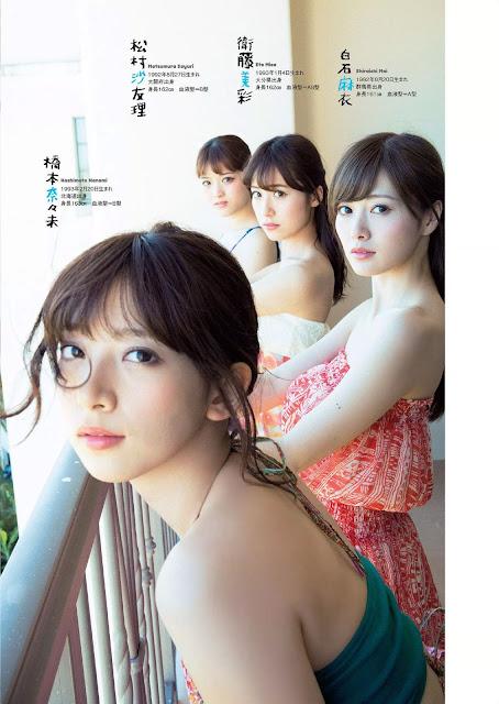 乃木坂46 Nogizaka46 Summer Trip 2016 in Guam 04