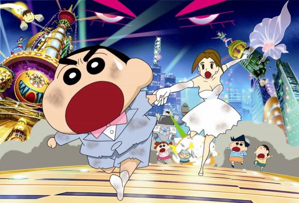 Shinchan movie villain aur dulhan