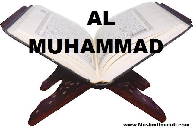 47 Surah Muhammad