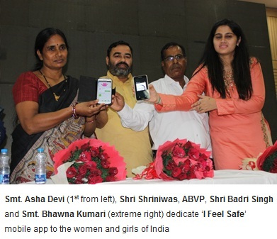 MSAI teams up with Nirbhaya Jyoti Trust to launch I Feel SafeTM Safety Ka Power ButtonSM mobile app to enhance the safety of women and children