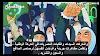 كفاح شعب مصر - 8 - سعد زغلول وثورة 1919 م - الفصل الدراسي الثاني