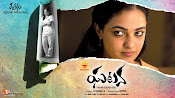 Ghatana Movie Posters-thumbnail-12