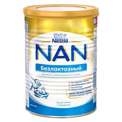Sữa NAN lactose free dành cho trẻ bất dung nạp lactose từ 0-6 tháng tuổi