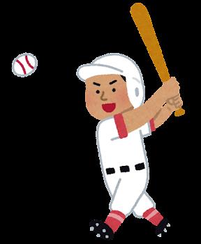 野球選手のイラスト(男性・東南アジア人)