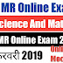 Navy MR Online Exam - 5 फरवरी 2019