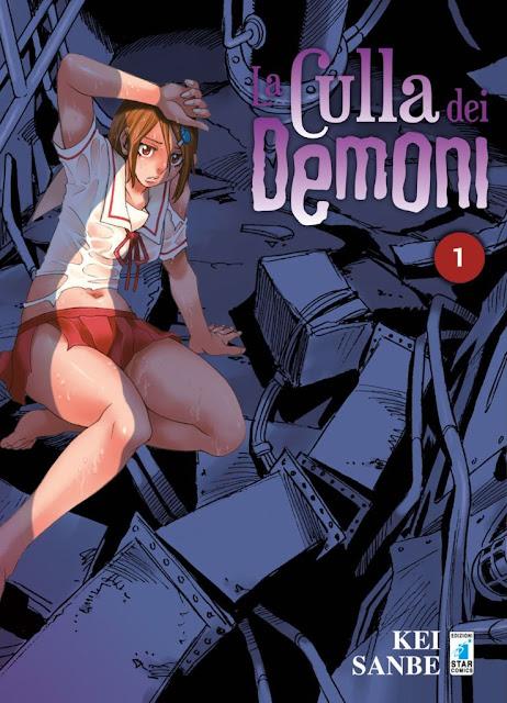 La culla dei demoni #1