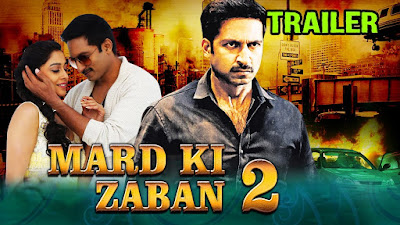 Mard Ki Zaban 2 2017 Hindi Dubbed DVDScr 1Gb world4ufree.to , South indian movie Mard Ki Zaban 2 2017 hindi dubbed world4ufree.to 720p hdrip webrip dvdrip 700mb brrip bluray free download or watch online at world4ufree.to