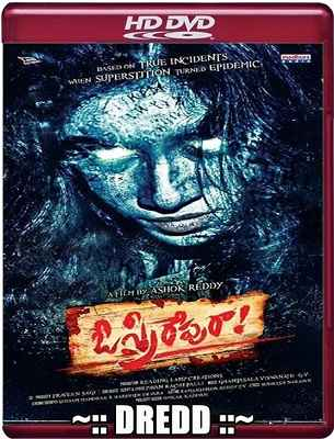 O Sthree Repu Raa (2016) Hindi Dual Audio UnCut 720p HDRiP 1GB