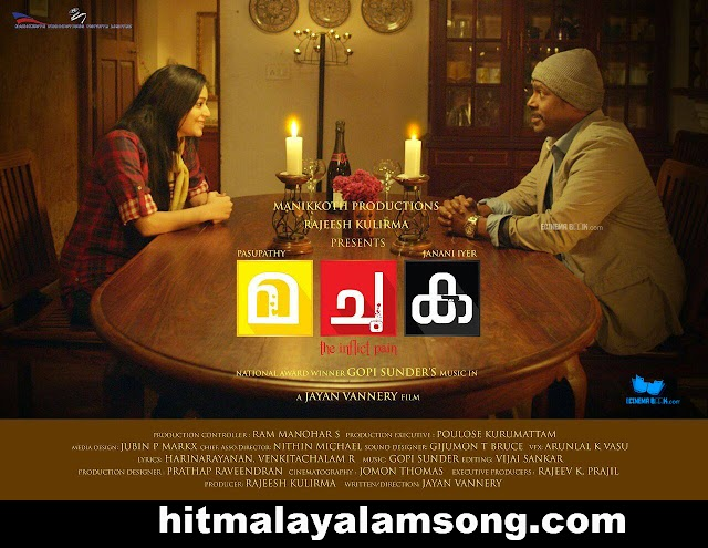 NEEYEN SAAYAHNA – MACHUKA MALAYALAM MOVIE SONG LYRICS 2016