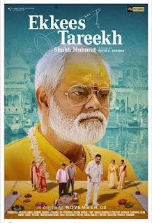 Ekkees Tareekh Shubh Muhurat 2018 Download 720p WEBRip