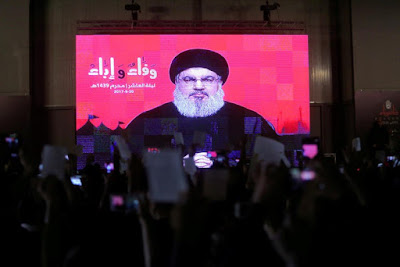 Hezbollah  irá focar em Israel
