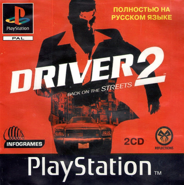 Driver 2 Back On The Streets - PSX - Portada