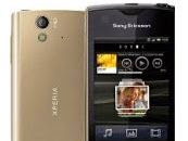Firmware Sony Xperia Ray ST18i
