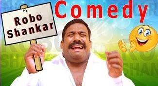 Robo Shankar Comedy | Robo Shankar Back to Back Comedy | Velaikkaran | Velainu Vandhutta Vellaikaran