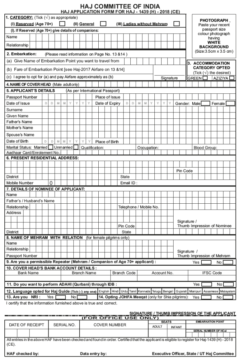 Ttc job application form image collections standard form examples happens all the time u0027 ttc operator describes helping people ttc falaconquin falaconquin