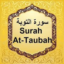 benefits of surah toba in urdu