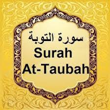 benefits of surah toba in urdu