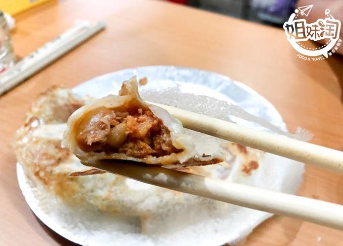 高雄冰花煎餃,高雄水餃,三民區冰花煎餃,幸福棧餃子,三民區小吃,