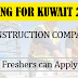 Kuwait Jobs for Freshers 2019 - Construction Company