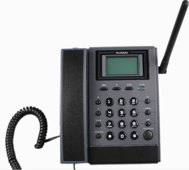 ptcl vfone internet software
