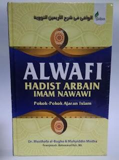 Buku AlWafi Hadist Arbain Imam Nawawi