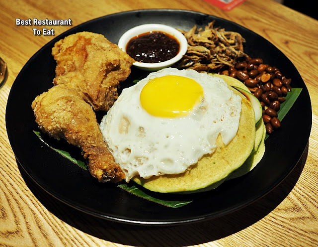 Pancake House Menu - Nasi Lemak Set  With 2 Pieces of Fried Chicken and Pandan Flavoured Pancake