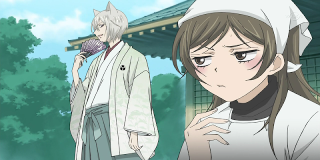 Kamisama Hajimemashita: Kako-hen OVA (2016)