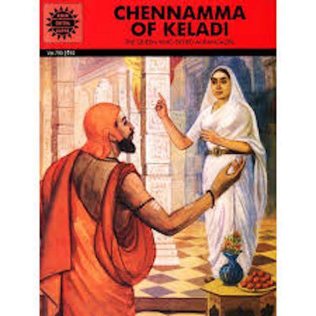Rani Chennama