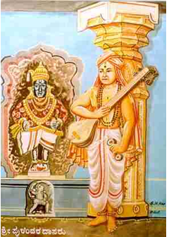 புரந்தர தாசர் க்கான பட முடிவு