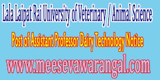 Lala Laipat Rai University of Veterinary / Animal Science Post of Assistant Professor Dairy Technology Notice