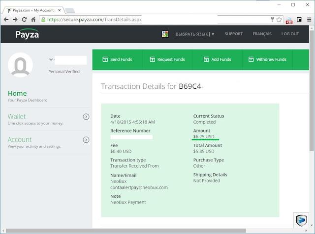 Neobux - выплата на Payza от 18.04.2015 года