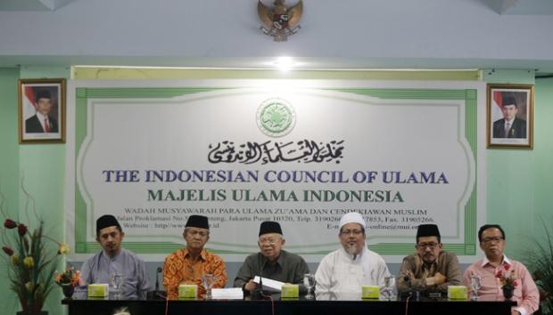 MUI : Untuk Kedepannya, Sepatu, Baju, Tas, dan Celana Harus Bersetifikasi Halal