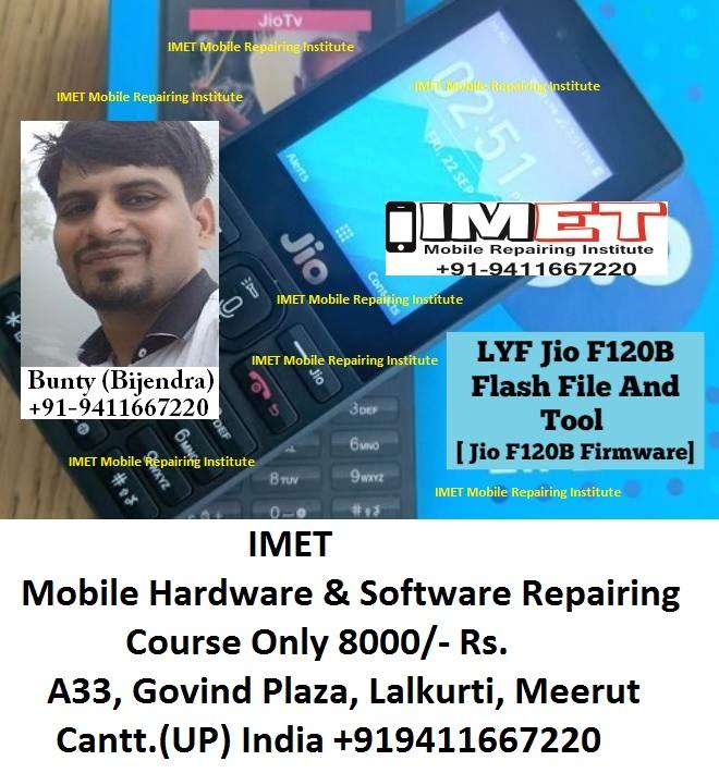 LYF Jio F120B Flash File And Tool [Jio F120B Firmware